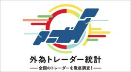 ユーロ/円9連騰・豪ドル/円7連騰相場 勝者はどの地域? 外為トレーダー統計 2020年7月9日号