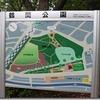 町田市にある鶴間公園に行ってきたのでブログで紹介