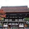 官幣大社・松尾大社(京都市西京区)の風景 part42