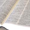 盲人向け教材を3ヶ月聞き続ける英語学習の方法