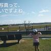 写真を撮ったら、どうしてる??。。思い出の保存の方法。。。(*´ω`)