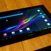 Xperia Tablet Z SO-03Eレビュー