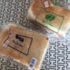 【秋葉原】のもの ペリカンのパン その2