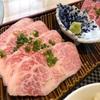 秋田市の美味しい焼肉店 焼肉風磨は秋田由利牛を食べれる穴場的存在
