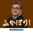 町田徹の経済ふかぼり!ときどき釣行