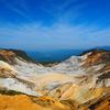 安達太良山登山|沼尻登山口から爆裂火口を一周するダイナミックルートを紹介!