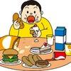 【食べ過ぎた翌日の対処法!】ダイエットに苦労するあなたへ!