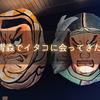 【最後のイタコ】南部イタコ・松田広子さんに会いに行ってきた!【in 青森】