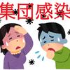 介護施設【伊丹市の老健でコロナウイルス集団感染が発生。】