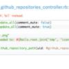 アビシニアンモードでLINTツールの誤検出と闘う