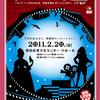 「小坂本町一丁目映画祭vol.9」のトータルデザインをしました。