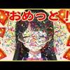 2019年9/23~9/29週 個人的おすすめVtuber放送(ほぼにじさんじ)(ネタバレ満載)