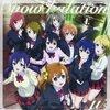 μ's 2ndシングル「Snow halation」 感想-初期μ'sに見るラブライブ!のエロスの根源
