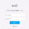 1週間ほどで作ったシンプルなWebサービスを公開しました