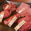 【食べログ】難波の高評価焼肉!極味焼肉牛吾の魅力を紹介します!