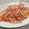 【食べログ】西梅田の高評価イタリアン!リストランテ・ヒロOSAKAブリーゼブリーゼの魅力を紹介します!