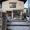 金沢で外国人もたくさんくるオシャレな飲み屋 プラットホーム(★★★★)