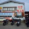 能登ツーリング 日本海食堂