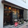 訪問 : 豆nakano / 千葉