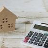 不景気だし将来が不安…貧乏人は家が買えないの?