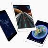 【docomo】iPadシリーズが機種変更でも端末購入サポートで激安価格に!iPad mini4とiPad Air2の32GBは一括0円に!