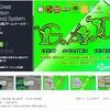 【作者セール】コマンド入力やボタン連打によるキャラクターのコンボアニメーション GAC System / アニメ速度調節 ASE 4 / Waveシステム DaW / 無料のバックエンド呼び出し DaW / 2.5Dアクション開発 uPlatformer / 無料アセット3つ紹介
