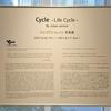 ジュリアン・レノン写真展 「Cycle」