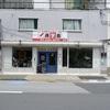葛西「絵音カフェ(ene cafe)」