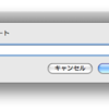 AppleScriptで通貨両替計算機を作ってみる
