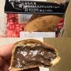 ミニストップ もちたま GABA入りチョコクリーム 食べてみた感想