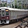阪急京都線・宝塚線乗車記・鉄道風景240...20201109