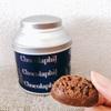 Chocolaphil ショコラフィル カカオニブクランチ