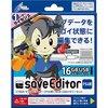【2018/07/04 13:59:04】 粗利1910円(16.2%) CYBER セーブエディター ( PS4 用) 16GB USBメモリーセット 1ユーザーライセンス(4544859027802)