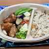 【冷凍食品】オーマイ ~五目ご飯と鶏と野菜の黒酢あん~