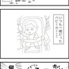 【マンガ】娘とベビーカー