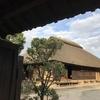 新倉ふるさと民家園「旧冨岡家住宅」をぶらり訪問。研究開発都市・和光市のオアシスです