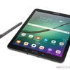 Video cầm trên tay và trải nghiệm Samsung Tab S3