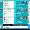 【シングルS12】サンドラ対面構築【最終383位/レート2006】