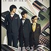 個人的に選ぶ『東京03の好きなコントベスト8選』