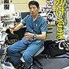 札幌の爆発事故によせて、『おかげさまで生きる』から、いくつかことばを紹介します。
