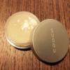 SUQQUのリップバームで唇パックを。乾燥に効果テキメン! お値段なんと5400円。