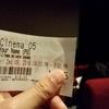 メルボルンで映画「君の名は。」を見てきた件