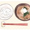【和朝食】お味噌汁と混ぜご飯!私が朝パン→ご飯派になった理由