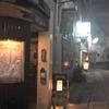 【長野市】チョーバリバリ ~バリにいるみたいなお香香るアジア空間~