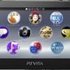 PS Vitaを手放してしまったのですが
