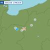 午後5時26分頃に岐阜県飛騨地方で地震が起きた。