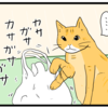 とりあえず真顔でガサガサしたい猫(日常マンガ)