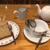 上品でリーズナブル価格!神保町の老舗紅茶専門店「TAKAO」