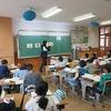2年生:国語 説明する文章を書く