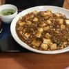 山形県 道中「でっかい仙台マーボー焼きそば」を食べる
